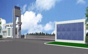 Zhuhaishi Shuangbojie Technology Co.,ltd