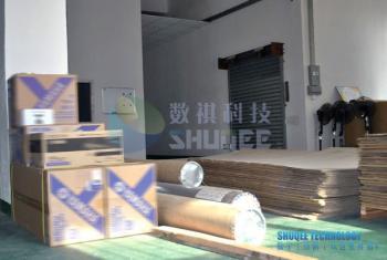 Guangzhou Shuqee Digital Tech. Co.,Ltd