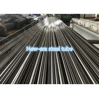 Buy cheap 40Cr / 41Cr4 / 5140 Seamless Cold Drawn Steel Tube for Automotive Industry from wholesalers