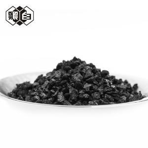 Quality 5x8 PH 6.5-7.5 Granular Carbon , Apparent Density 0.50-0.55g/Ml Charcoal Granules for sale