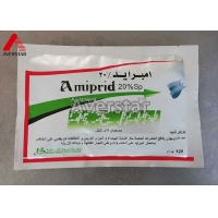 Quality Acetamiprid 20% SP Agricultural Insecticides Good Effect On Controlling Citrus Tree Aphids for sale