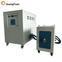 Buy cheap China Best Medium Frequency induction forging furnace 200KW for steel bar, billet, copper from wholesalers