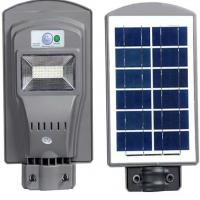Quality Wholesale Outdoor Integrated Led Solar Street Light With Auto Cleaning Available for sale