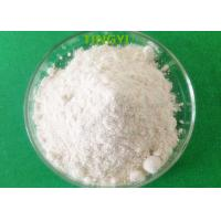 Buy cheap Prl - 8 - 53 Pharmaceutical Raw Materials White Powder HCl Nootropics CAS 51352 from wholesalers