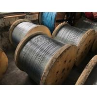 Buy cheap Hot-dipped Galvanized Steel Wire Packed on reel for ACSR Conductor from wholesalers