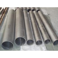 China Alloy 601,asme sb167 ASTM B167 uns N06601 inconel 601 tube pipe on sale