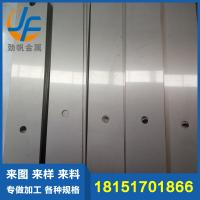 Quality Small Various Type Stainless Steel Laser Tube Cutting Services Sheet Metal Parts for sale