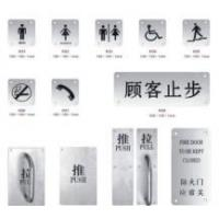 Buy cheap Indicator Plate from wholesalers