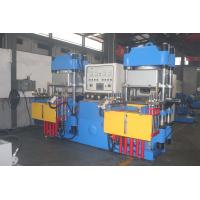 Buy cheap Silicone bath brush hot pressing machine stroke 300mm temperature 280 from wholesalers