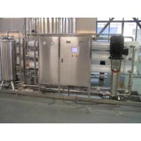 Quality RO UV Pure Water Treatment Line / System 1T-30T For Pharmaceutical Or Industrial for sale