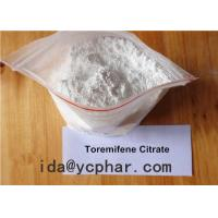 Buy cheap Active Pharmaceutical Ingredients CAS 89778-27-8 Toremifene Citrate Fareston from wholesalers