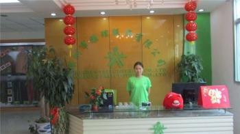 Shenzhen Yali Clothing Co., Ltd