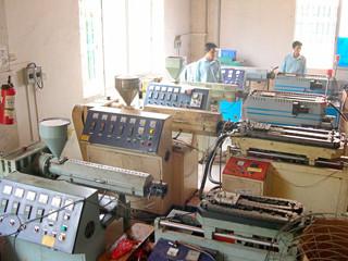 Shenzhen Tainy Electronic Co.,Ltd