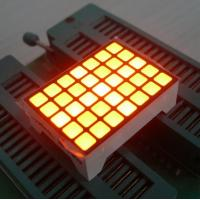 Buy cheap Yellow 14 Pins Square LED Matrix Screen , 5x7 LED Matrix Waterproof from wholesalers
