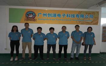 Guangzhou Chuangyuan Electronical Technology Co., Ltd.