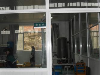 Hangzhou Yongde Electric Appliances Co.,Ltd
