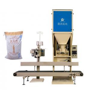 Quality Semi Automatic Bagging Machine 50kg Maize Sesame Sugar Salt Filling Machine for sale