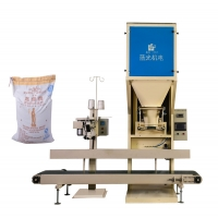 Buy cheap Color Touch Screen 10-50kg Bag Urea Fertilizer Silica Sand Packing Machine from wholesalers