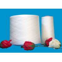 Quality Leatherware Polyester Sewing Yarn , Sewing Thread Polyester Little Hairiness for sale