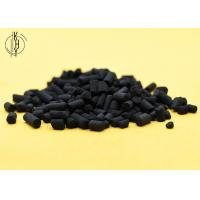 Quality 4mm Sulfur Impregnated Activated Carbon Pellets For Gas / Water Purification for sale