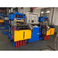 Buy cheap Automatic blue hydraulic production of silicone shoe cover, color customization from wholesalers