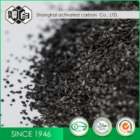 Buy cheap 0.55g/Ml Nuclear Radioactive Coconut Shell Based Activated Carbon from wholesalers