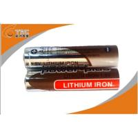 Buy High Capacity LR6 AA 1.5V Alikaline Battery for TV-Remote Control, Alarm Clock at wholesale prices