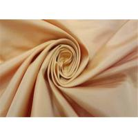 Quality Custom Grey Stretch Polyester Fabric Light And Elegant Good Air Permeability for sale