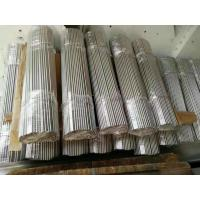 Buy cheap Grade 303 / UNS S30300 Polished Stainless Steel Bars And Rods Length Within 6m from wholesalers