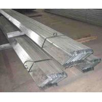Quality Lightweight Galvanized C / Z Purlins , Hot Rolled Metal Building Purlins for sale
