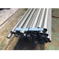 Buy cheap GB8713 Inside Diameter Required Precision Seamless Steel Tube for Hydraulic and from wholesalers