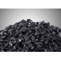 Quality Graphite Carbon Additive Recarburizer Black Lumpy Particles Strong Adsorption for sale