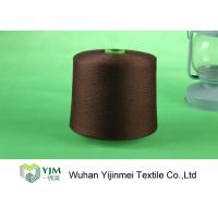 Quality Colored Knotless Dyed Polyester Yarn , Core Spun Polyester Sewing Thread for sale