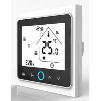 Buy cheap LCD digital fan coils thermostat Europe installation design for 2 pipe or 4 pipe from wholesalers