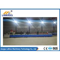 Buy cheap Blue Cable Tray Machine 11kW Hydraulic Station Power PLC System Controller from wholesalers
