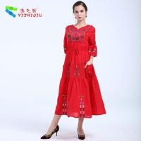 Buy cheap YIZHIQIU embroidery floral boho dress from wholesalers