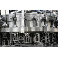 Buy cheap PLC Control Glass Bottle Beer Carbonated Drink  Filling Machine For Beverage from wholesalers