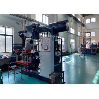 Buy cheap Oil Drilling Rubber Plunger Type Injection Moulding Machine 400 Ton Horizontal from wholesalers