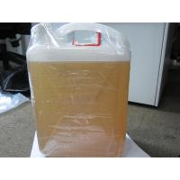 Quality CAS 138261-41-3 Biological Neonicotinoid Insecticide Imidacloprid 200g/l SL for sale