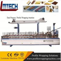 Quality Profile Wrapping Lamination of furniture and door profiles for sale