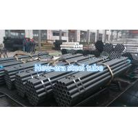 Buy cheap Cold Drawn Precision Seamless Steel Tube High Precision For Machinery Engineerin from wholesalers