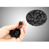 Quality Best Price 4mm Extruded Activated Carbon Coal Based For H2S Removal for sale