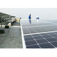 China 80KW On Grid Solar Power System Public Welfare Poverty Alleviation Project on sale