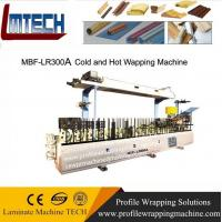 Buy cheap pvc profile wrapping machine from wholesalers