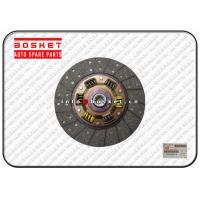 Buy cheap ISUZU FVR Clutch Disc Parts 1312409021 1312406760 1-31240902-1 1-31240676-0 from wholesalers