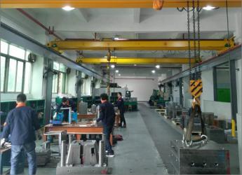 Qunxingwang Mould Technology Co.,Ltd