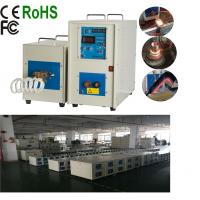 Buy cheap 35KVA High frequency induction heating equipment/machine for hardening, forging furnace from wholesalers