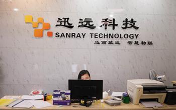 Shenzhen Sanray Technology Co., Ltd.