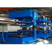 Buy cheap 1000 T Bridge Rubber Elastomeric Bearing Molding Machine For Heavy Industry from wholesalers