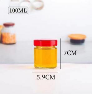 Quality Glass Type C 100ml To 750ml Empty Honey Jars for sale
